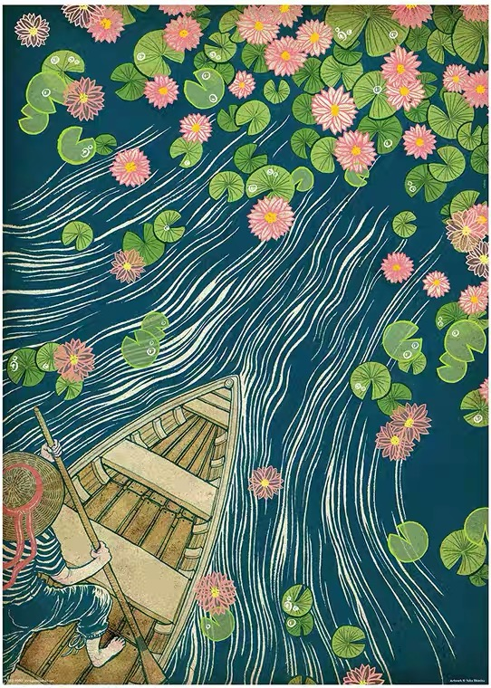 Boating River Water With Flowers